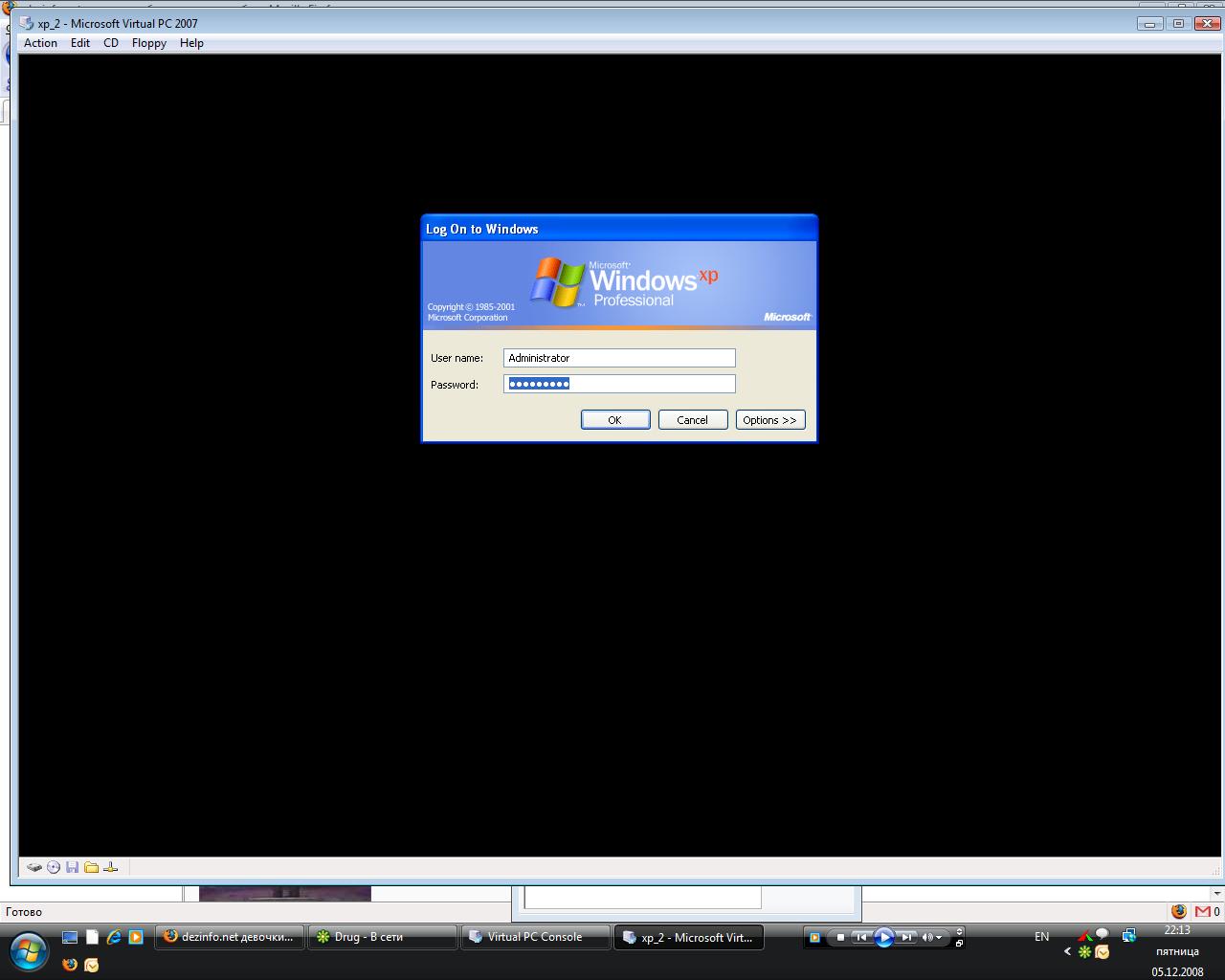 Remote desktop thesis